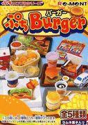 Re-ment (Rement) Japanese Miniatures: Puchi Burger 2004