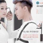 http://xiaolongimnida.hu/2015/03/04/allj-felre-loreal-megerkeztek-a-koreai-kozmetikumok/