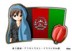 kabul afganisztán randevú társkereső oldalak bbp-hez