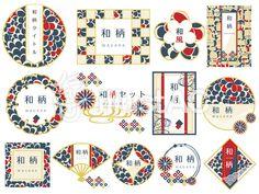 Japanese Patterns, Japanese Design, Japanese Art, Page Layout Design, Web Design, Logo Design, Graphic Design Posters, Typography Design, Visual Communication Design