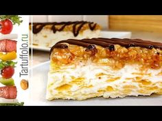 "ЧУДО-ТОРТ Без Выпечки ""КАРАМЕЛЬНЫЙ"" - YouTube Vegetarian Desserts, Sweet Bakery, Russian Recipes, Russian Foods, Macaroni And Cheese, French Toast, Food And Drink, Cooking Recipes, Pudding"