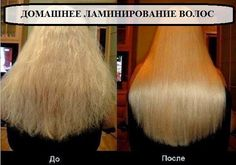 домашнее удаление волос
