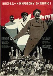By Boris Klinch (1892-1946), 1933, To the Worldwide October.  ~Repinned Via Juan Carlos Conto