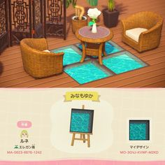 See through water/pool deck - acnhdesigns Animal Crossing 3ds, Animal Crossing Qr Codes Clothes, Animal Crossing Coffee, Motif Tropical, The Sims 4 Pc, Ac New Leaf, Motif Vintage, Motifs Animal, Path Design