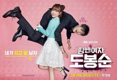 """Park Bo Young And Park Hyung Sik Get Playful In New Posters For """"Strong Woman Do Bong Soon"""" via @soompi"""
