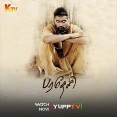 A story about the lives of poor villagers who are lured to work in Tea plantation and how they are forced to live rest of their lives as slaves. Watch #Paradesi starring @Atharvaamurali, @Vedhika4u & @SaiDhanshika, now on Catch-up of @KTVTAMIL #YuppTVUS Watch 24, Tv Channels, Full Episodes, Rest, Indian, Live, Movie Posters, Film Poster, Billboard
