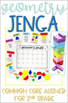 Looking for fun activities to practice geometry with your elementary students? Check out this Jenga game that covers second grade geometry skills! Click the pic to read all about the details! #geometryactivities #elementarymath