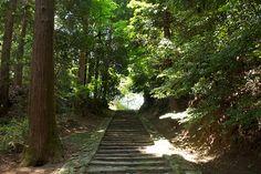 Kokuzo-san: Konin-ji Temple!
