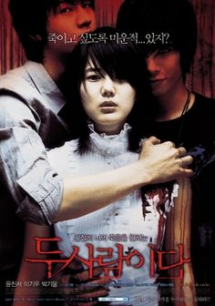 Someone Behind You - another atmospheric if somewhat confusing Korean horror.