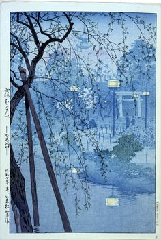 I like this - aleyma:   Kasamatsu Shiro, Shinobazu ike, 1932...