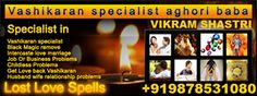 love marriage specialist  intercast love marriage specialist   love problem solution  black mazic specialist   vashikaran specialist  India No.1 Astrologer vikram shastri +919878531080  www.no1astrologerinindia.com  https://www.facebook.com/pages/Love-marriage-specialsit-astrologer/378478015633618?fref=nf »  https://www.facebook.com/pages/Online-Astrologer-919878531080/697985886975433  Famous Astrologer In Usa,india,uk,canada,France,delhi,mumbai,jaipur,punjab +919878531080
