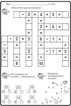 Imagen relacionada MATHEMATIC HISTORY Mathematics is among the oldest sciences in human history. Mental Maths Worksheets, Maths Puzzles, Math Activities, Math For Kids, Fun Math, Third Grade Math, Math Practices, Kids Education, Teaching Math