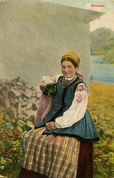 Малороссийские типы. Часть 3 - История России до 1917 года
