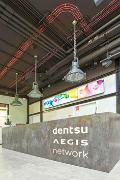 X2 - siedziba Dentsu Aegis Network
