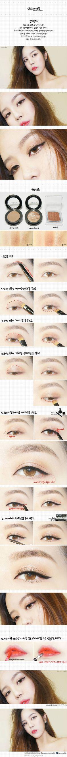 korea make up