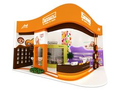 Farmand at Gulfood on Behance