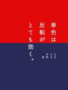#それっぽくなる表紙 文字表紙〜気が向いたらまた!pic.twitter.com/2XKOXJxLgm Design Ios, Pop Design, Graphic Design Layouts, Graphic Design Posters, Layout Design, Cover Design, Flat Design, Portfolio Design Layouts, Web Design Tutorial