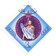 Универсиада Москва 1973 - Universiade Moscow 1973