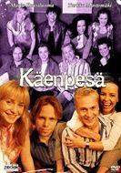 Käenpesä 4 - DVD - Elokuvat - CDON.COM