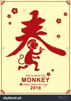 Vintage Chinese New Year Poster Design With Chinese Zodiac Monkey ...