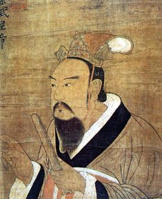 Liang Wudi.jpg - Xiao Yan, Martial Emperor of Liang. Hanging scroll, color on silk. Original size 76.8x56.4 cm (height x width). Image here is slightly cropped. Text is 梁武皇帝 (Emperor Wu of the Liang Dynasty). Located in National Palace Museum, Taipei.