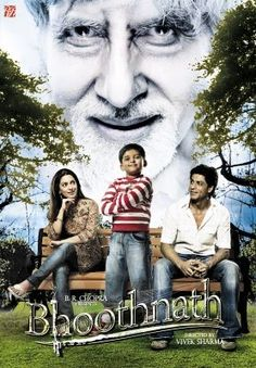 dodear movies mobile aloo chaat download indian movie