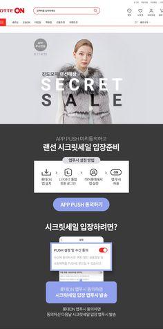 Secret Sale, Make Design, App, Apps