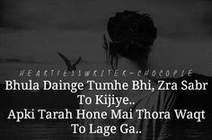Woaw ... Kia shayari hai yaar :) amazing