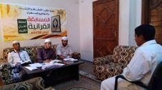 اخر اخبار اليمن - مكتب الاوقاف بوادي وصحراء حضرموت يقيم المسابقة القرآنية للعام 1438 هجرية