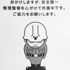 #オジギビト #タツミプランニング by tatsumiplanning