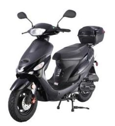 Taotao ATM50A1 50cc Scooter Scooter 50cc, Kick Scooter, Gas Moped, Gas Scooter, Scooter Store, Vintage Mopeds For Sale, Cheap Mopeds For Sale, 49cc Moped, Best Electric Scooter