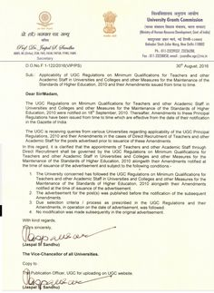 UGC regulations for Assistant Professor Associate Professor | UGC Amendment 2016…