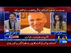Bay Baak  - 3 Jan 2016 | Latest Pakistani Talk shows 2016