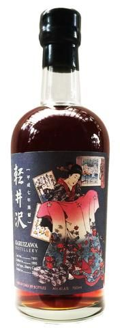 Karuizawa Geisha Series Cask 7891 21 years old 61.6% 700ml  https://www.sklep-ballantines.pl/Whisky_japonska-k78-0-2-default.html