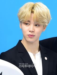 [PRESS] #Jimin | 171101 at LOVE MYSELF Campaign Press Conference #BTSLoveMyself ♡