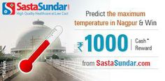 #Predict the maximum temperature in #Nagpur  http://www.foreseegame.com/user/GamePlay.aspx?GameID=Y%2bnV%2btopGw2hBNNGG8qHlg%3d%3d