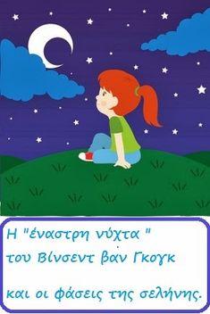 Solar System, Preschool Activities, Planets, Family Guy, Parenting, Teaching, Education, Night, Blog
