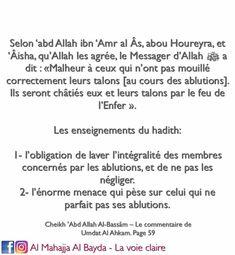 Hadith, Islam, Religion, The Believer, Quotes