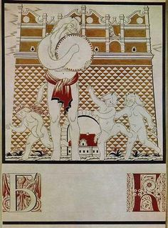 Sheet 'B' from the album 'Ukrainian alphabet', 1919 by Heorhiy Narbut, Kievan period. Art Nouveau (Modern). illustration