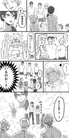 Daisuga, Kuroken, Bokuaka, Iwaoi, Kagehina, Haikyuu Yachi, Haikyuu Anime, Happy Tree Friends, Vocaloid