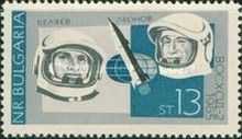 1966 Soviet Cosmonauts