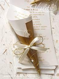 Картинки по запросу wedding cards handmade designs