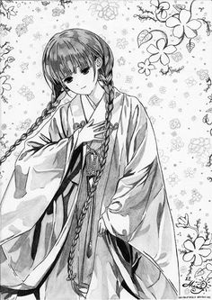 RDG - Red Data Girl, Izumiko Suzuhara