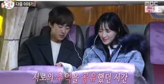 """Gong Myung and her onscreen wife Jung Hye Sung found a lovely home on """"We Got Married."""" MBC's """"We Got Married"""" Season 4 contestants Jung Hye-sung and Gong Myung enjoyed their house-hunting in the Jan. Jung Hye Sung, Gong Myung, Quotes By Famous People, Celebration Quotes, Newlyweds, Alter, Got Married, Tv Series, Tv Shows"""