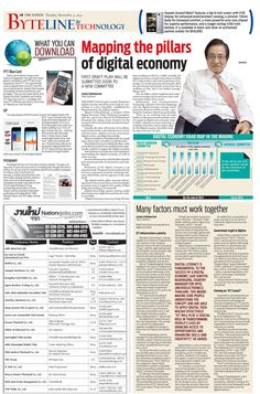 Mapping the pillars of digital economy -- Byteline and Technology, November 4, 2014 #TheNation