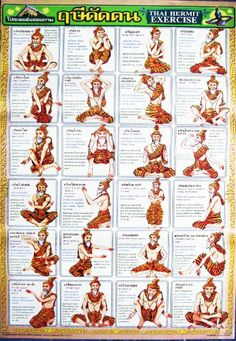 Thai Massage, Thai Hermit Exercise Massage Poster of Watpho V.1 Siam Trade,http://www.amazon.com/dp/B007D0F2NK/ref=cm_sw_r_pi_dp_EIEitb0WWWHGFF0K