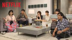 Terrace House's Refreshing Take On Reality TV