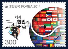 Korean Day Commemorative Stamp, korean of the world, commemoration, white, red, 2014 10 07, 세계한인의 날, 2014년 10월 07일, 3016, 세계속의 한인, postage 우표