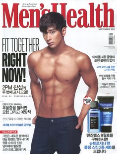 2PM Chan Sung - Men's Health Magazine September Issue '12