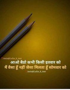 Sunda y quite Hindi Quotes Images, Hindi Words, Hindi Quotes On Life, Funny True Quotes, Truth Quotes, Chai Quotes, Financial Quotes, Gita Quotes, Serious Quotes